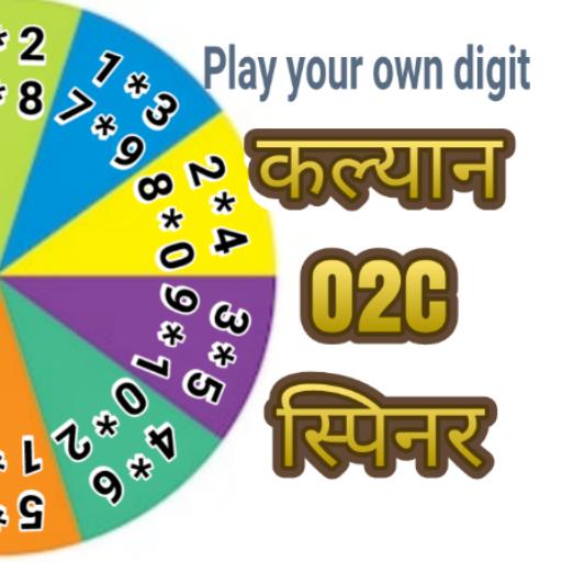 Kalyan O2C Spinner