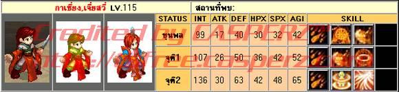 75-fire115-JiaXu.jpg