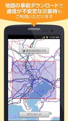 災害用地図-避難所マップ・通信不要・帰宅支援-のおすすめ画像1