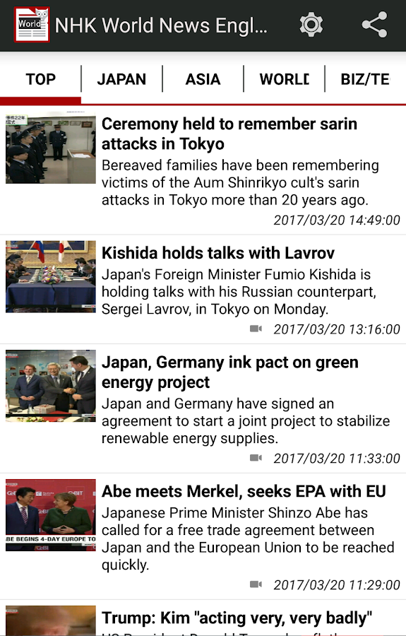 NHK World News English- screenshot