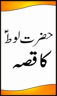 Hazrat Loot Ka Qissa - náhled