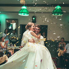 Wedding photographer Natashka Prudkaya (ribkinphoto). Photo of 02.07.2018