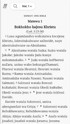 Libhayibheli LeliNgcwele - Bible in Siswati 1.1.007 screenshots 1