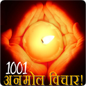 1001 Hindi Quotes icon