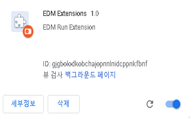 EDM Extensions