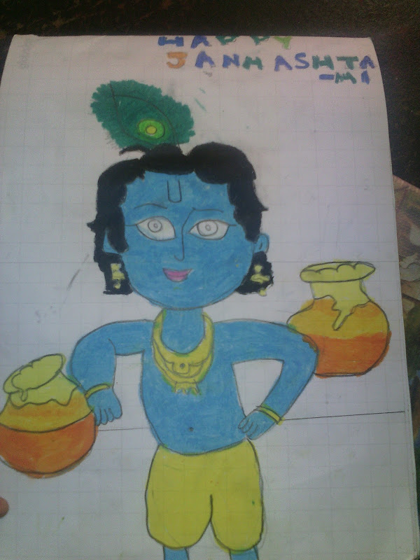 Little Krishna Drawing Janmashtami Plowns