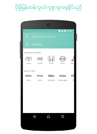 CarsDB - Buy/Sell Cars Myanmar 5.17.5 screenshots 2