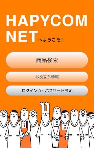 HapYcomNet 4 Windows u7528 1