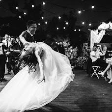 Свадебный фотограф Uliana Yarets (yaretsstudio). Фотография от 14.11.2018