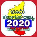 Bhoomi RTC,MR,ಭೂಮಿ:Karnataka Land,Bhoomi Pahani icon