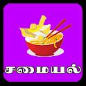 Tasty Recipes App icon