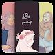 Download Hijab Muslimah Wallpaper HD For PC Windows and Mac