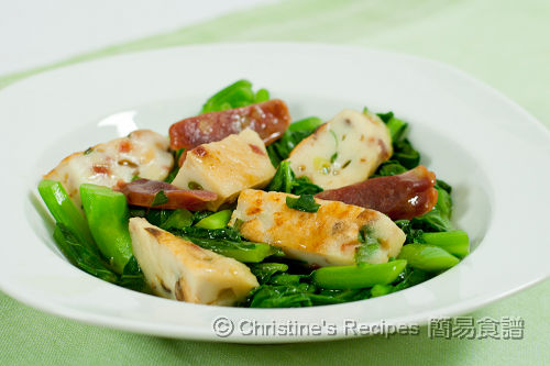 Stir-fried Gai Lan with Fish Cake & Lap Cheong | Christine's Recipes ...