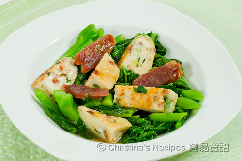 魚肉臘腸炒芥蘭 Stir-fried Gai Lan with Fish Cake01