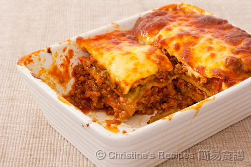 Lasagna (Beef and Eggplant) | Christine's Recipes: Easy Chinese ...