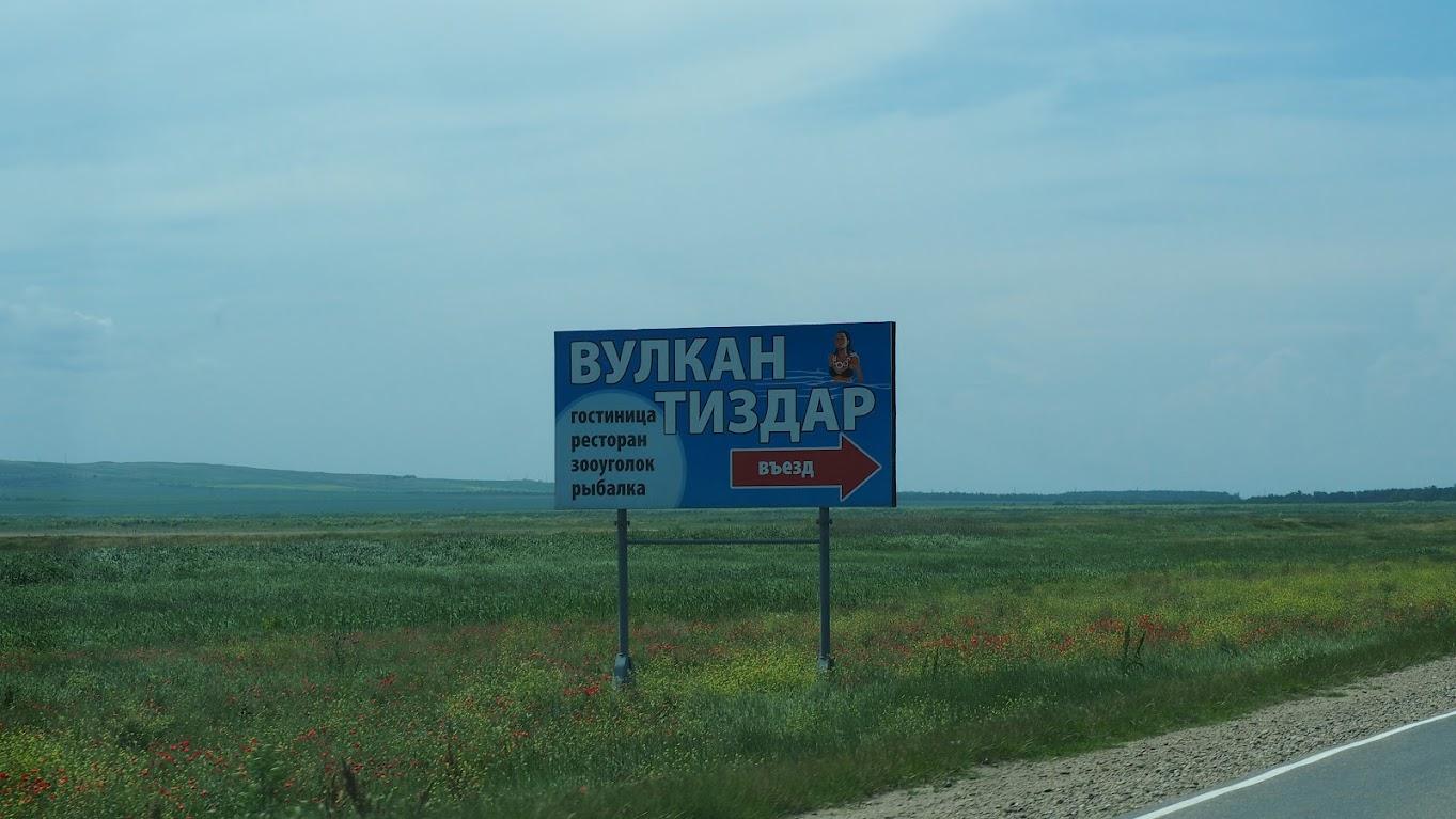 Июнь 2015 Порт Кавказ - Керчь сегодня