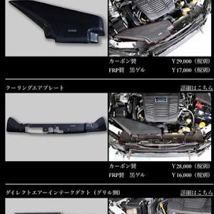 WRX S4のカスタム事例画像 ぴよこさんの2019年05月12日09:04の投稿