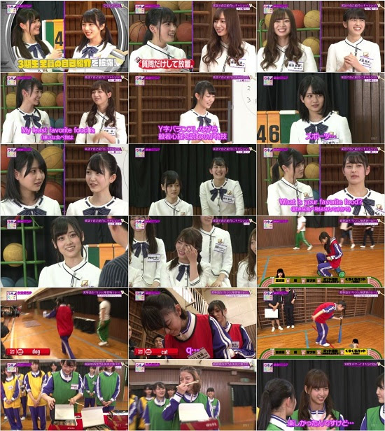 (TV-Variety)(720p) 乃木坂46えいご(のぎえいご) ep21 170924