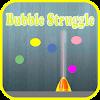 Bubble Struggle / Trouble