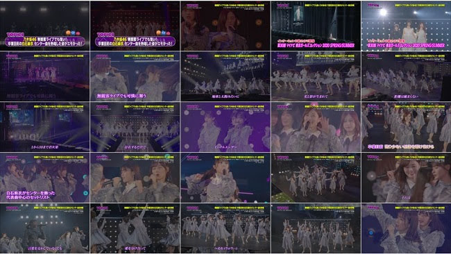 200308 (720p+1080i) Japan Countdown (Nogizaka46 Part)