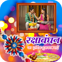 Raksha Bandhan Photo Editor New icon