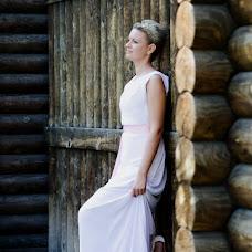Wedding photographer Vildan Gataullin (fmsvadbaru). Photo of 24.02.2015