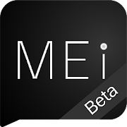 Mei: SMS Messaging + AI