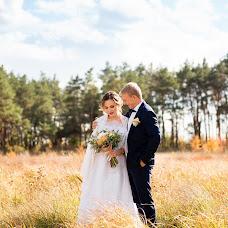 Wedding photographer Ivan Kozyk (id13099075). Photo of 15.10.2017