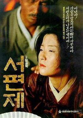 Les archives coréennes du Film sont en ligne.