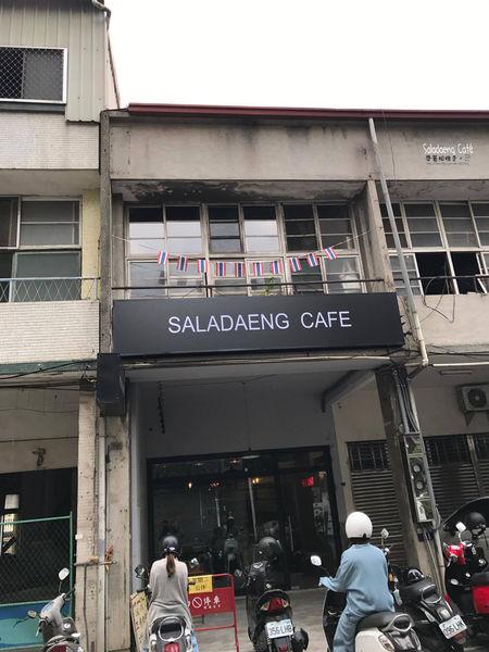 台中 西區.好吃的泰式料理 還有好拍的環境 Saladaeng Café ศาลาแดง