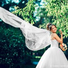 Wedding photographer Sergey Selevich (Selevich). Photo of 26.07.2017
