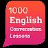 English Conversation Practise, Speaking Practice 1.3