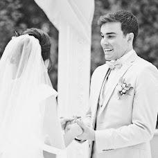 Wedding photographer Artem Dolzhenko (artdlzhnko). Photo of 31.08.2016