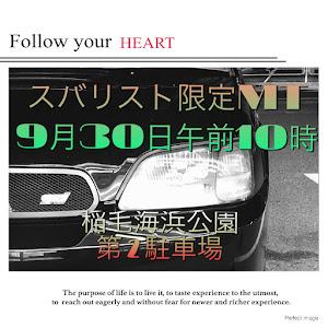 レガシィツーリングワゴン BH5 ブリッツェン5MTのカスタム事例画像 あいのすけ@ち〜むまつおさんの2018年09月06日17:05の投稿