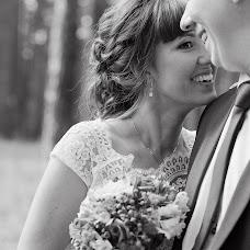 Wedding photographer Mariya Pozharskaya (netm). Photo of 01.12.2016