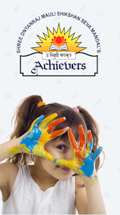 Download Achievers High Public School For PC Windows and Mac apk screenshot 1
