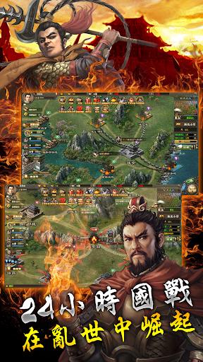 天下霸圖|玩策略App免費|玩APPs