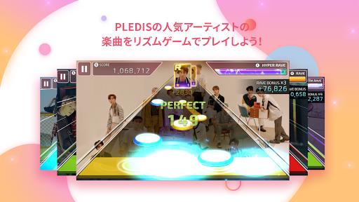 SUPERSTAR PLEDIS 1.4.1 screenshots 5