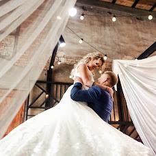 Wedding photographer Anatoliy Levchenko (shrekrus). Photo of 25.11.2018