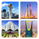 Capitals of Asia - Photo Quiz - Guess the City Download on Windows