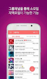 액괴매니아 - 젤리괴물 몬스터 제작 - náhled