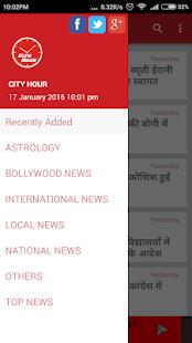 City Hour - náhled