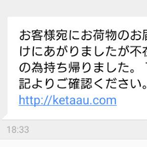 のカスタム事例画像 紋太郎さんの2020年01月05日19:49の投稿