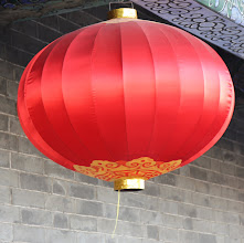 Photo: Day 188 -  Lantern at East Gate on Old City Wall in Xi'an