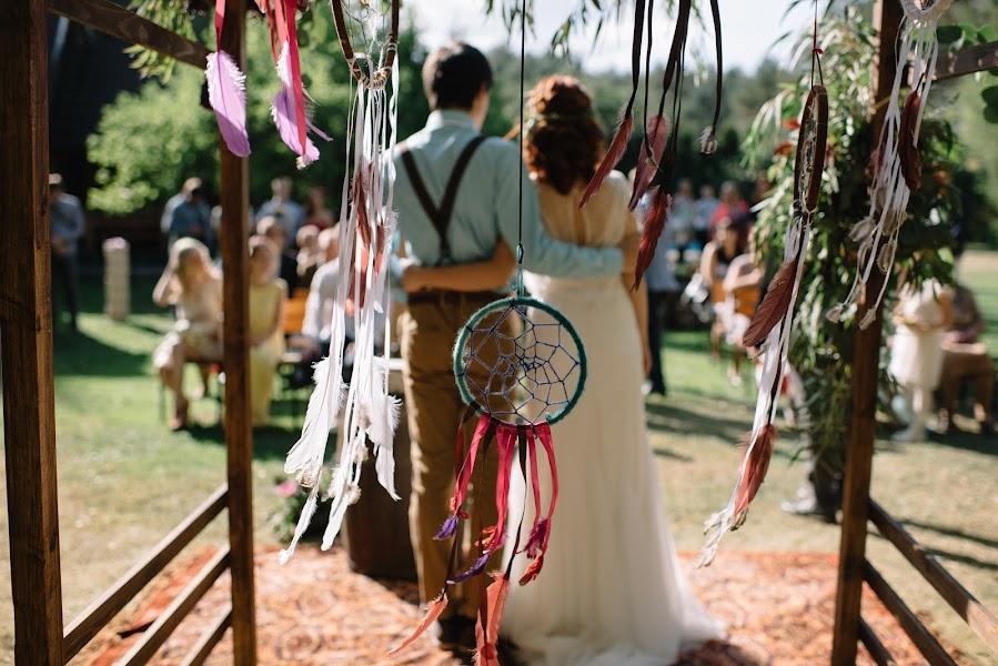 Wedding photographer Pavel Krichko (pkritchko). Photo of 20.04.2017