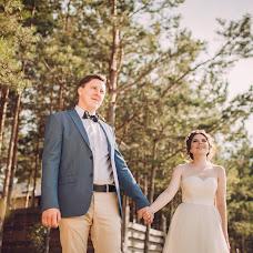 Wedding photographer Kirill Snurnicyn (kirillsnurnitsyn). Photo of 18.11.2016