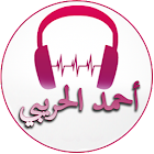 Songs of Ahmed Huraibi icon