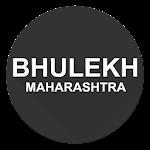 Maharashtra Bhulekh Icon