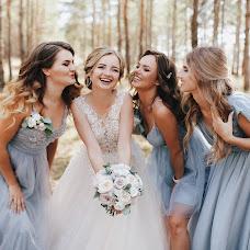 Wedding photographer Alina Stelmakh (stelmakhA). Photo of 10.07.2018