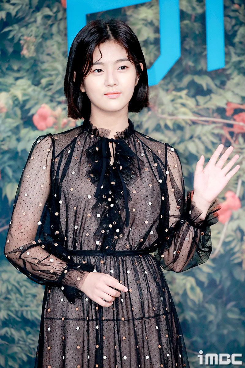 shin eun soo jyp girl group 2